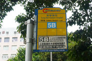 Tung Wah Eastern Hospital stop flag 201004