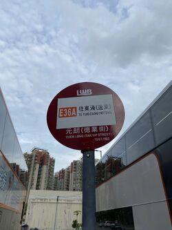 Yuen Long(Tak Yip Street) bus stop 26-06-2021(1).JPG