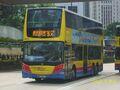 8112 rt5X (2010-07-25)