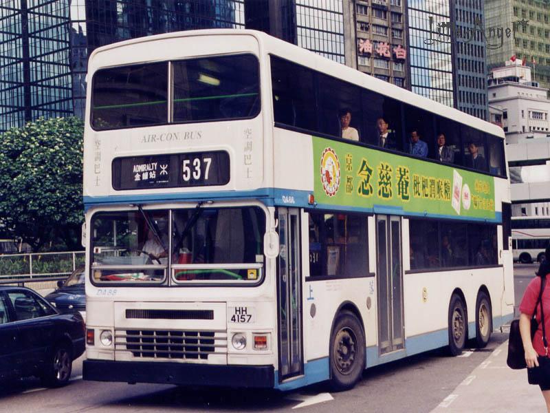 中巴537線