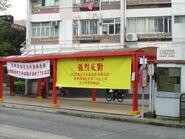 Cheung Wah 20120824 banner