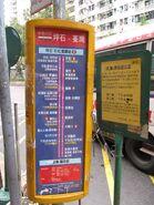Kwai Chung Plaza Apr12 3