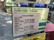 Ping Shek to Tsuen Wan timetable