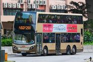 TP7985-290
