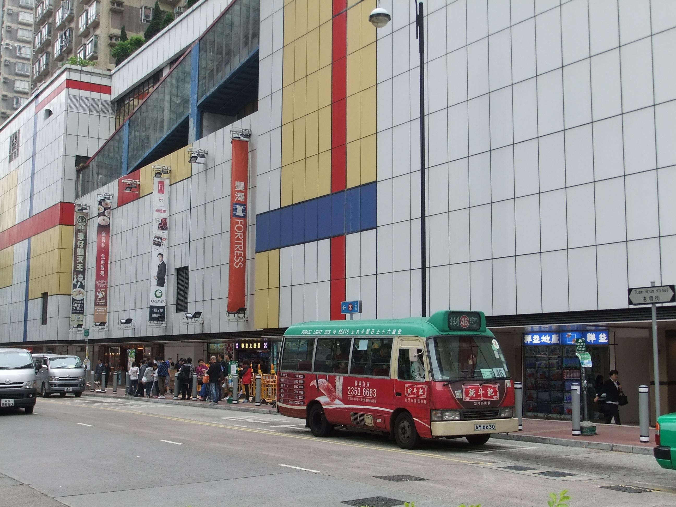 屯門市中心 (屯順街) 總站