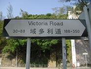 Victoria Road nameplate
