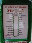 HKGMB 65A pigpaper