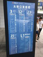 HZMB Zhuhai Port bus route information 1