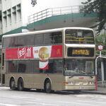 JK2480 2E (3).JPG