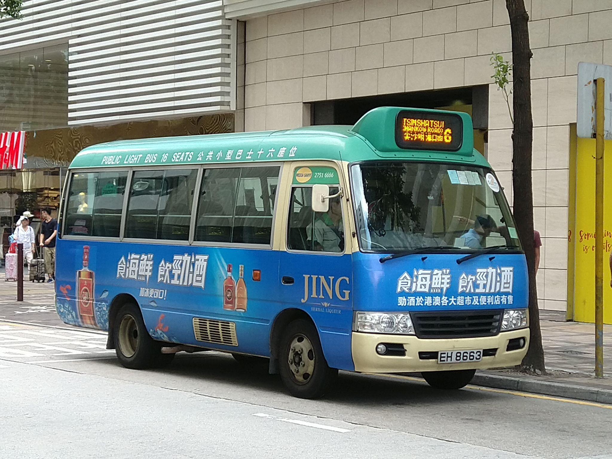 九龍專綫小巴6號線