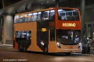 LWB UL9981 NA40
