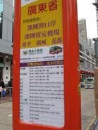 Tak Hoi Street Coach Stop TI