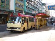 To Kwa Wan Tam Kung Road 2