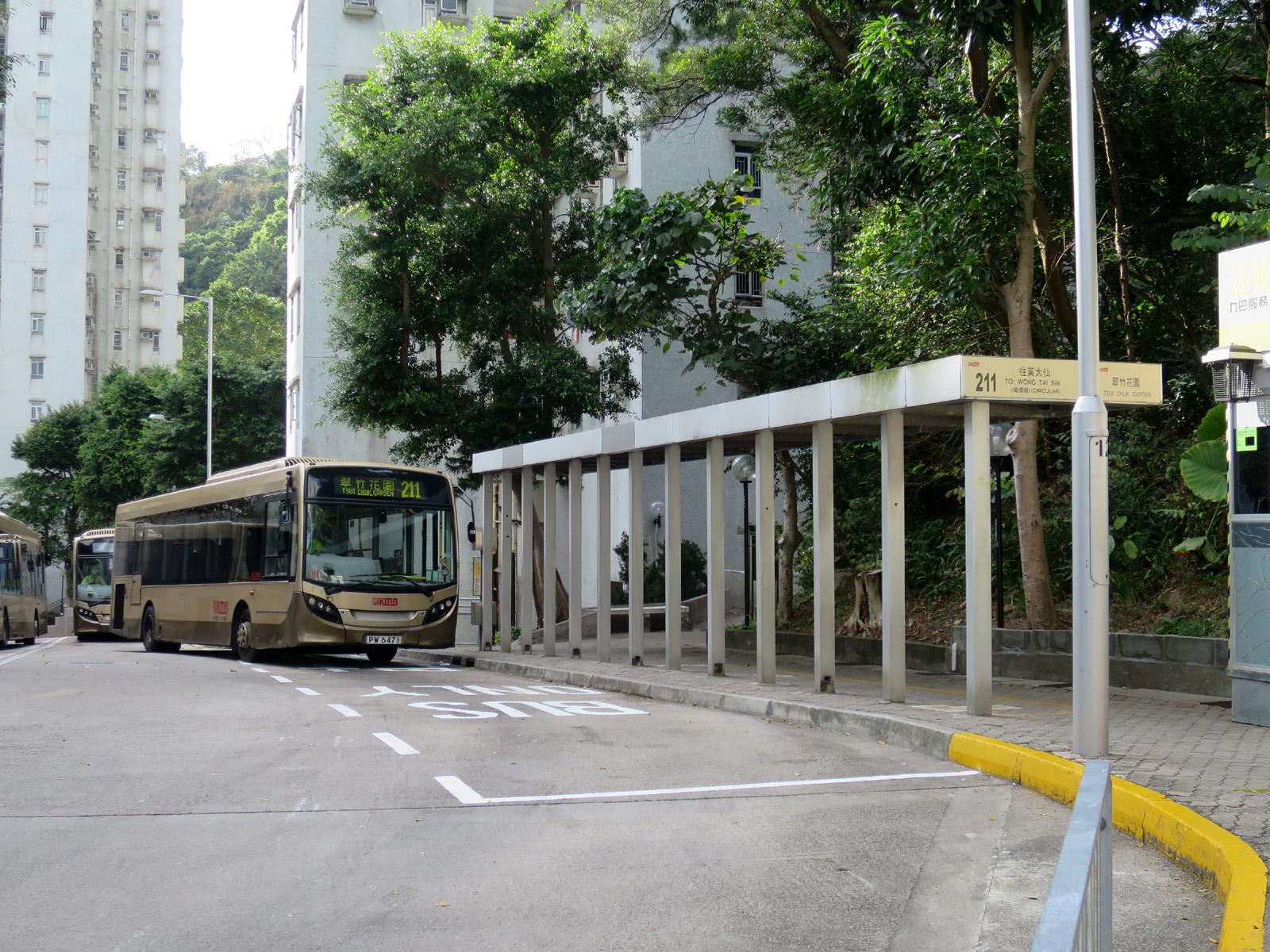 翠竹花園總站