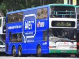 新巴15A線