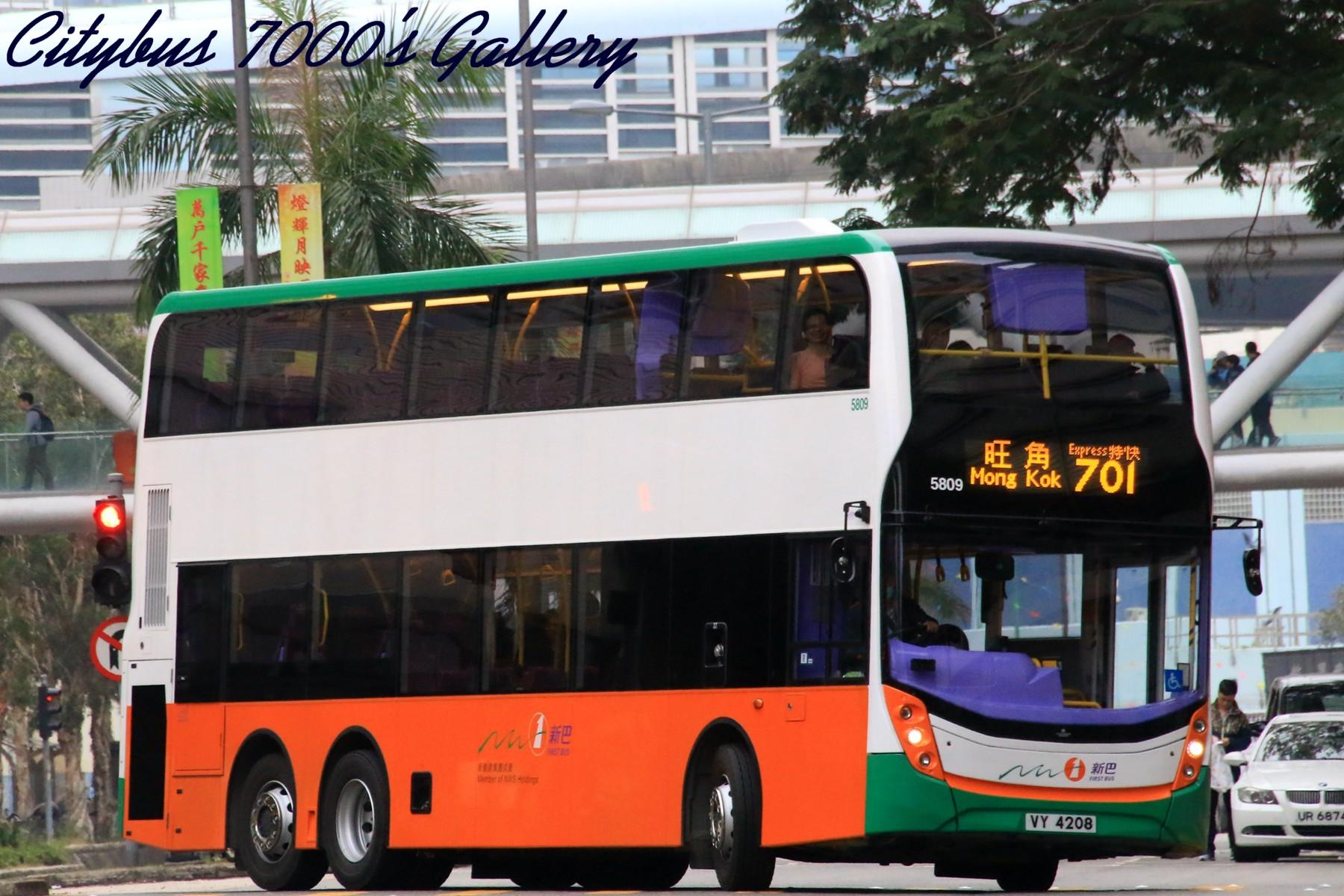 新巴701線