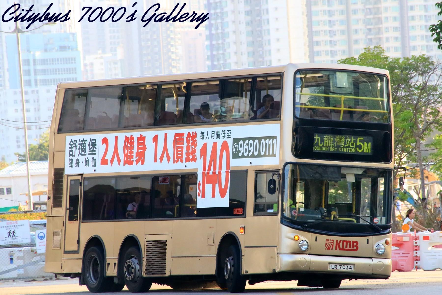 九巴5M線