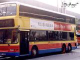 城巴E23P線