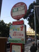 Hong Kong Central Library bus stop 16-04-2015(4)