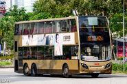 KMB 42C ATENU393 TC9572