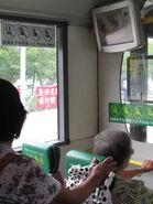 KMB green priority seats 1