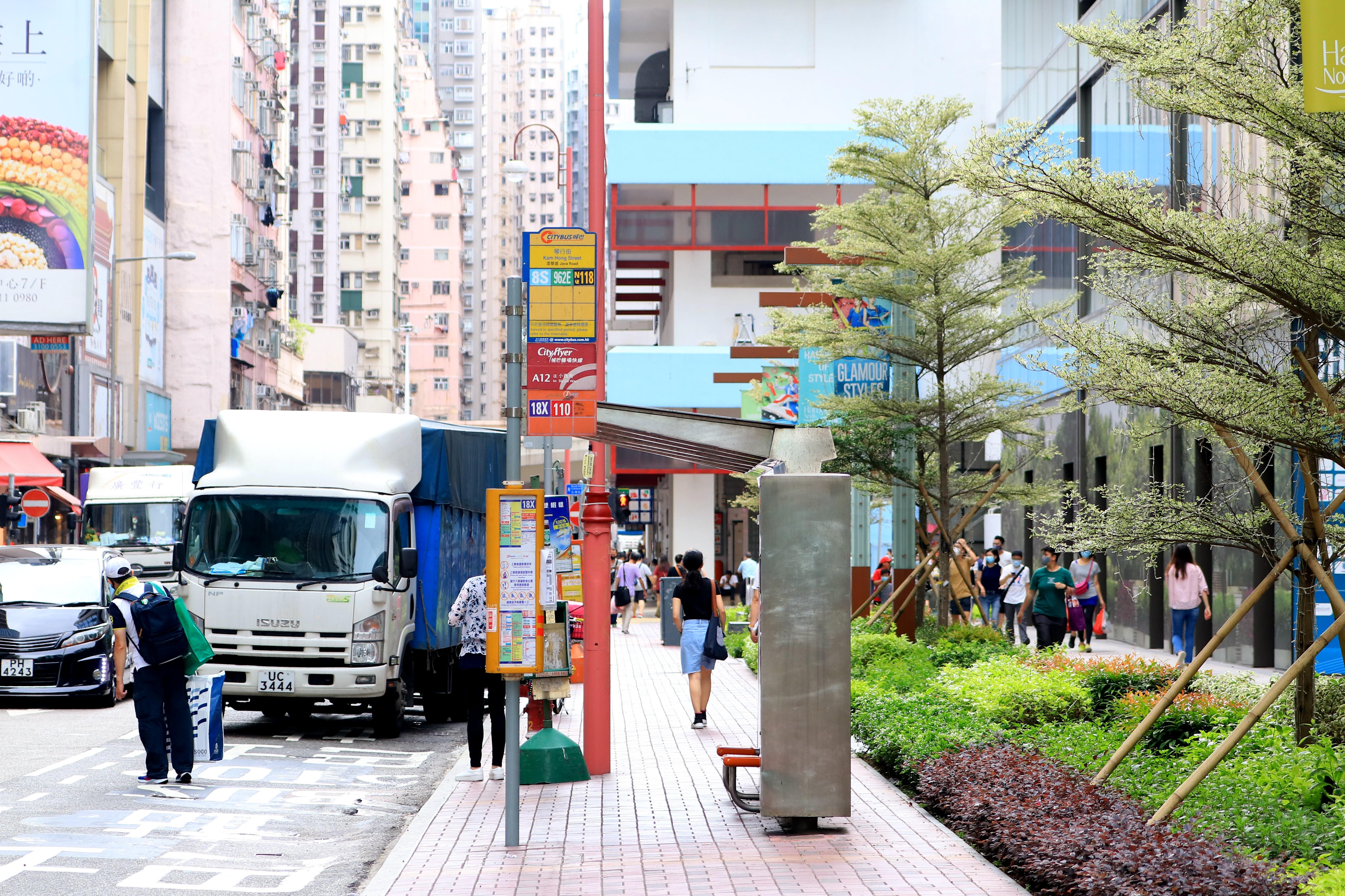 琴行街 (渣華道)