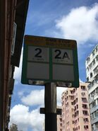 Kowloon 2 and 2A minibus stop 12-08-2017