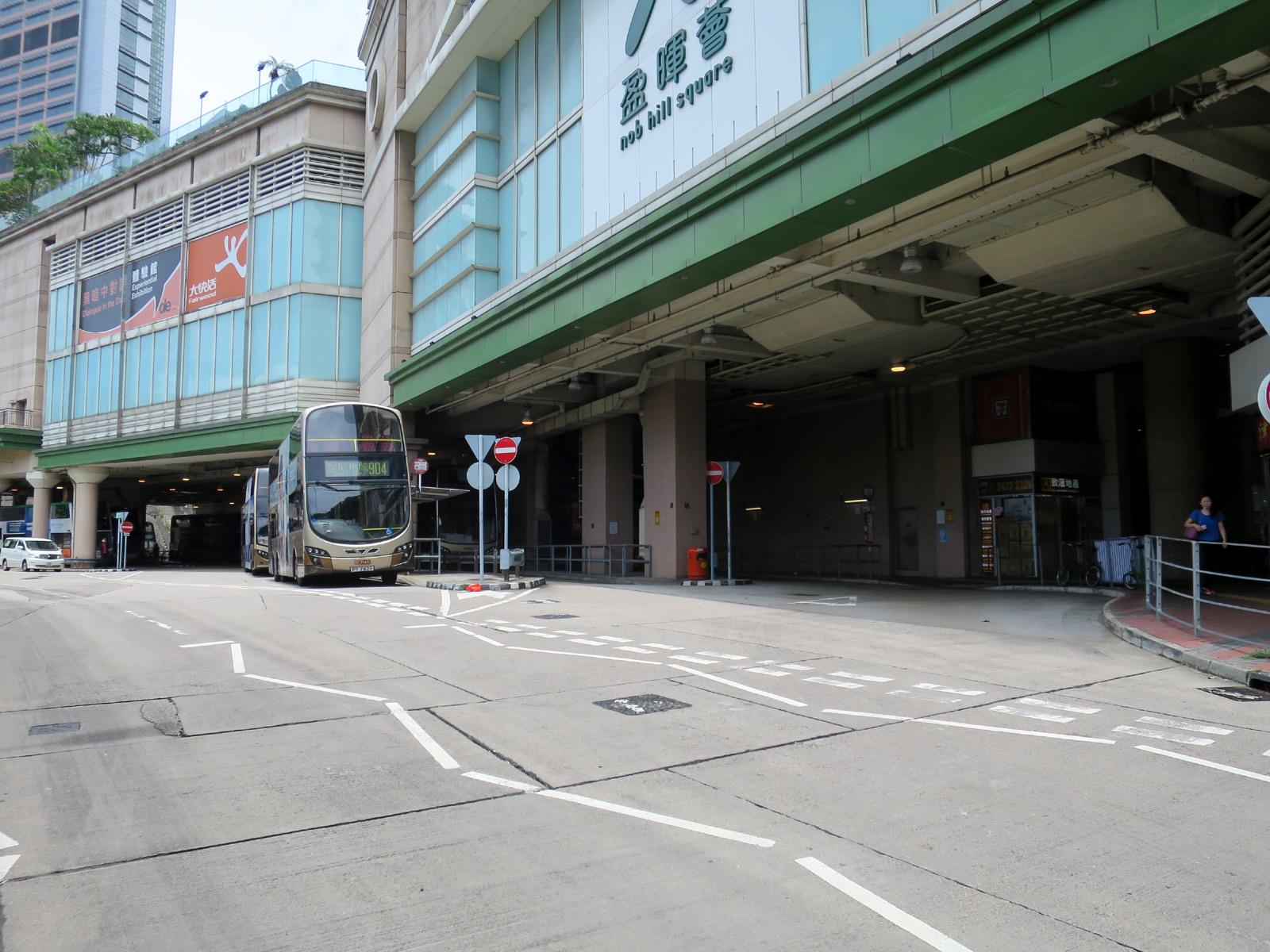 荔枝角 (九華徑) 公共運輸交匯處