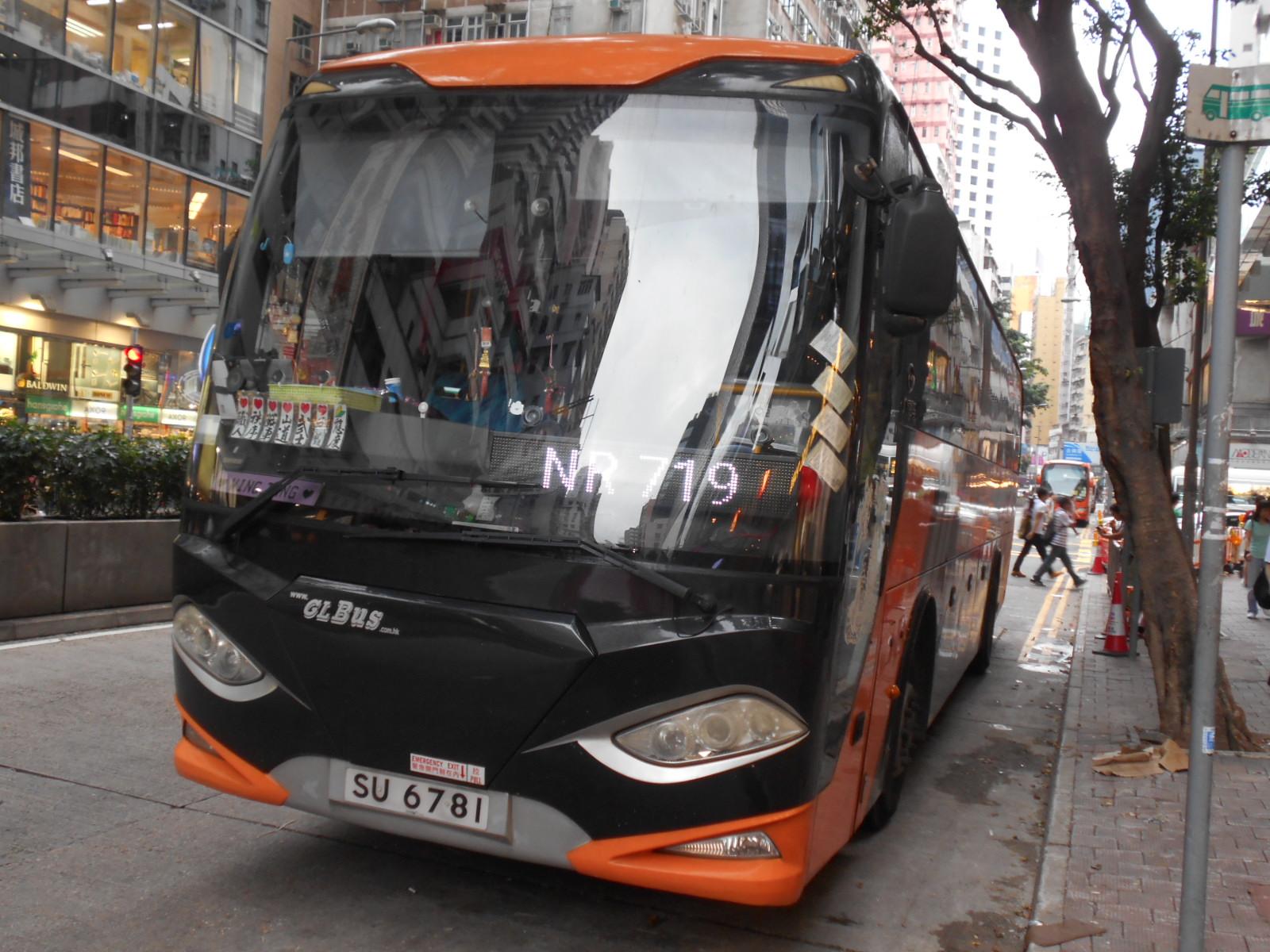 居民巴士NR719線