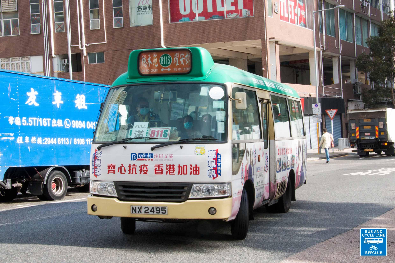 新界專綫小巴811S線