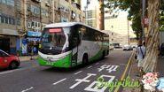 UK147 Megabox to Kowloon Bay MTR Shuttle