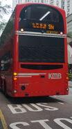 UW5960-59X