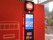 YMSPTI KMB Monthly Pass Machine