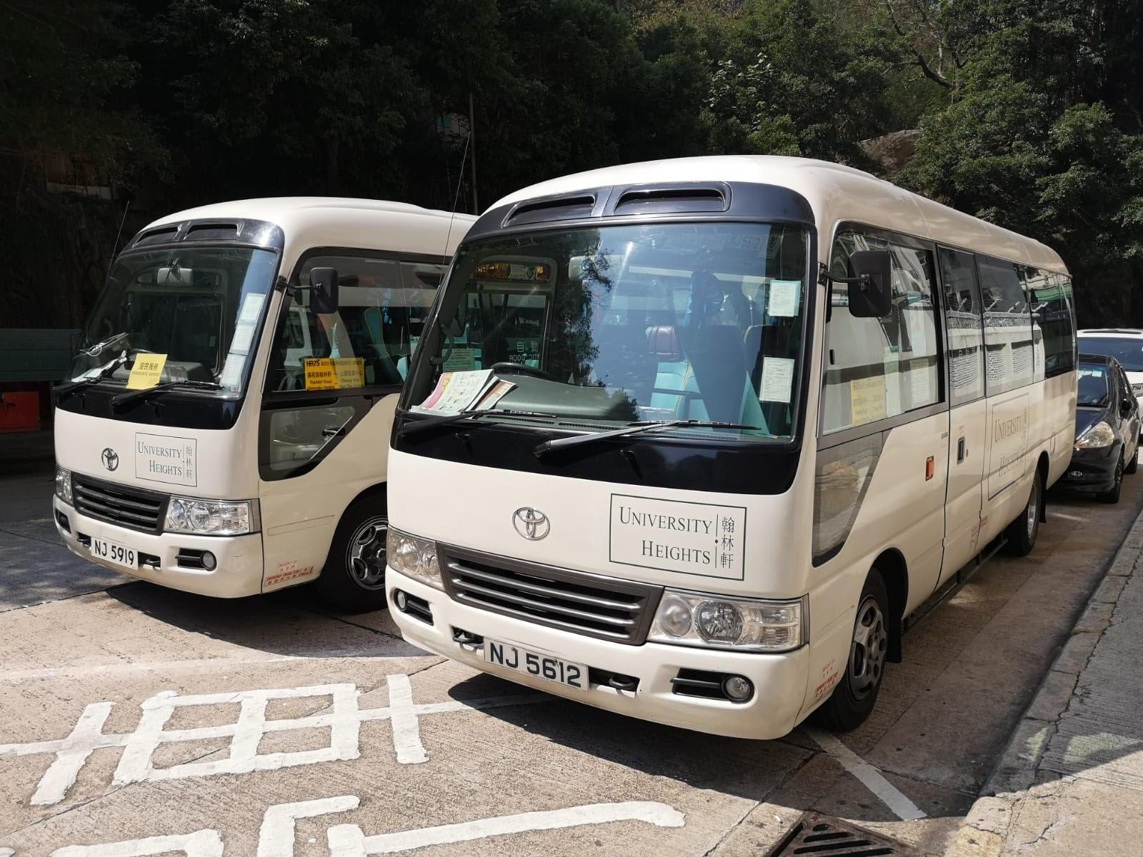 居民巴士HR75線