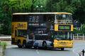披上歐化傢俬全車身廣告的JR8733屬269B線的掛牌車,拍攝當日行走869線。