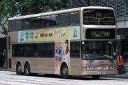 JU2210-641-20110801