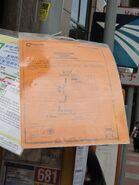 Luk Kwok Hotel 930A removal notice Aug12