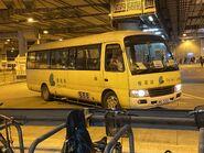 MG532 Natural Express NR962 12-12-2020