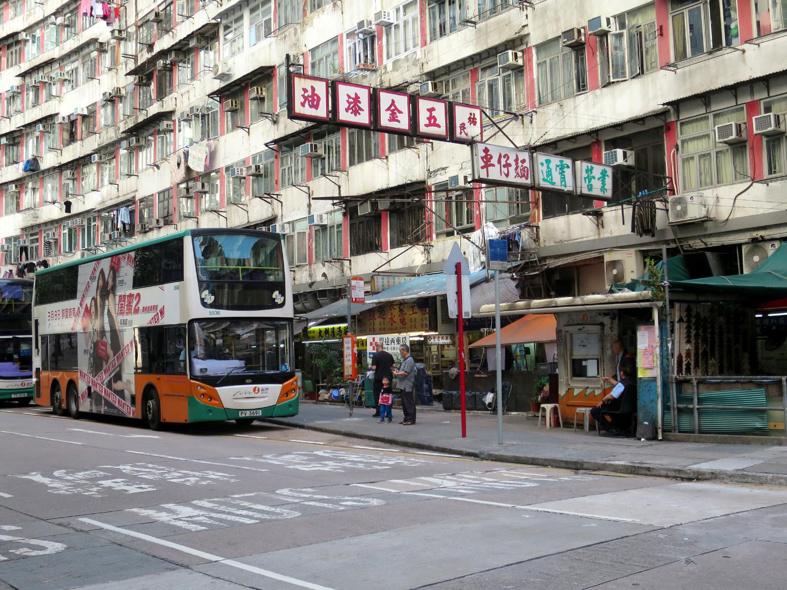 鰂魚涌 (祐民街) 總站