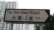TWHRd Sign