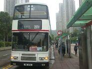 297P Hang Hau(North)