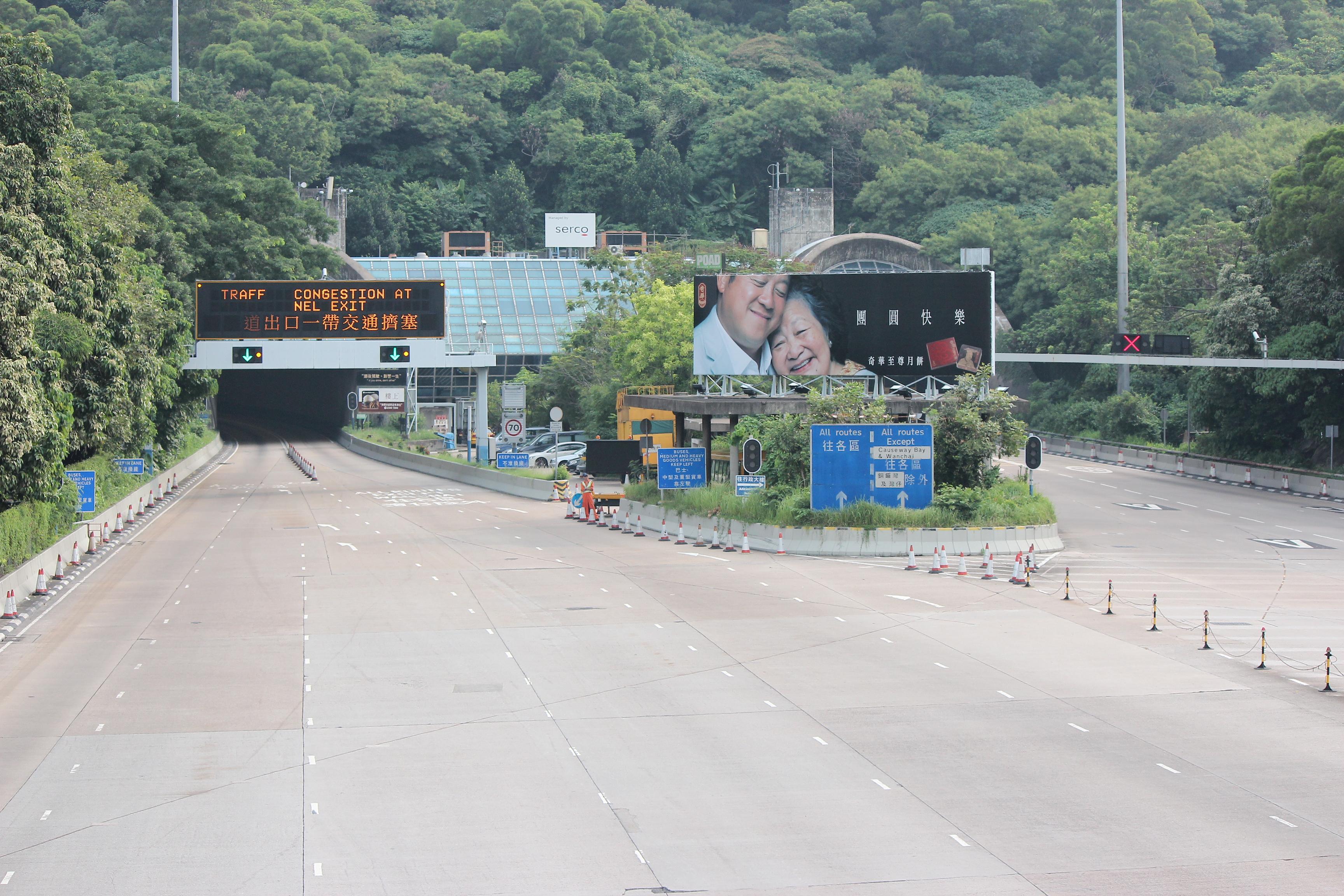 香港仔隧道