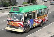Central-HongKongPark-GMB1A-P0486