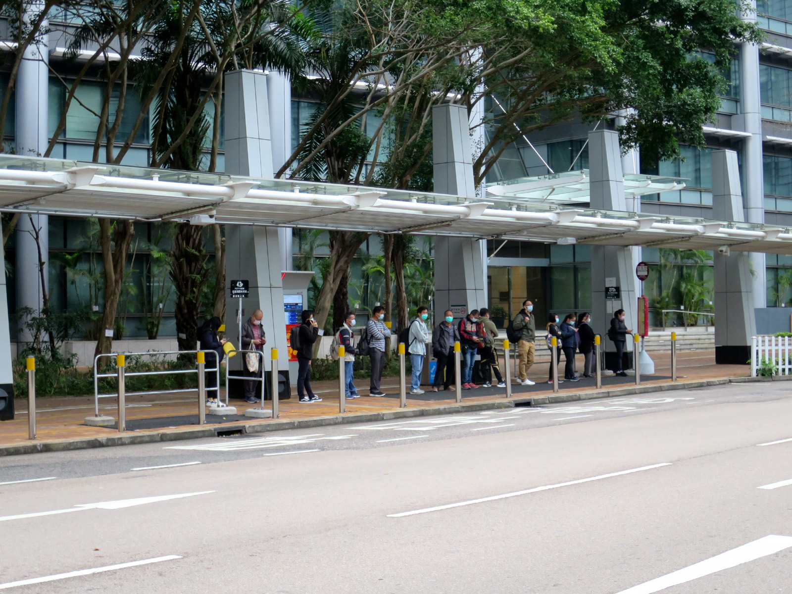 香港科學園總站