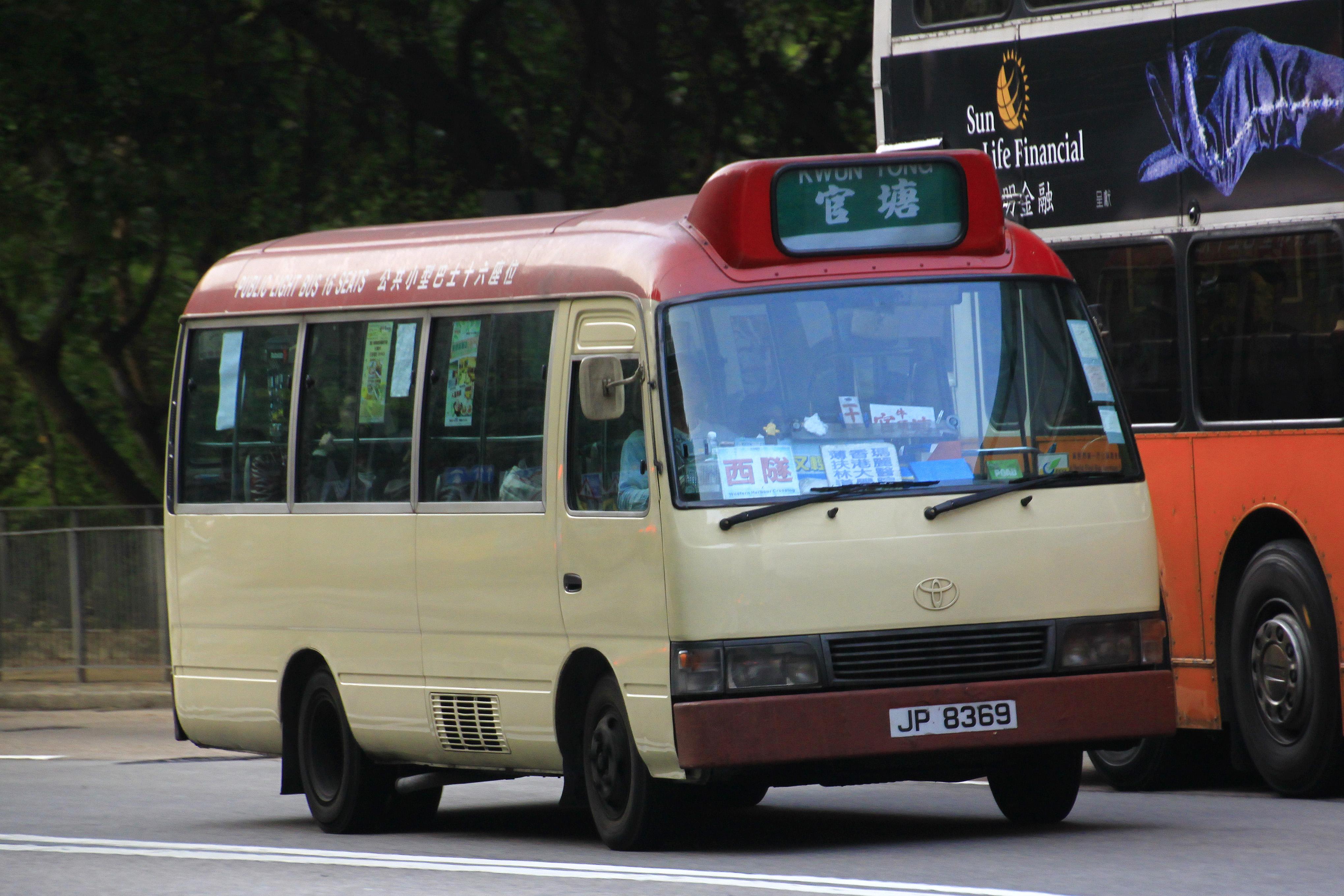 公共小巴香港仔至觀塘線