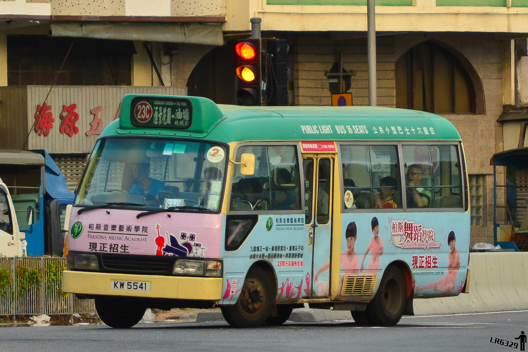 九龍專綫小巴23C線