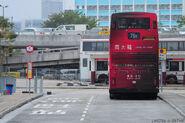 Kowloon City Ferry Pier New 75X
