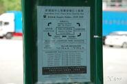 MaOnShan-TaiShuiHangCarPark-0319