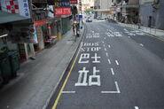 Min Fong Street