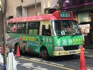 ND9325 Jordon Road to Tsz Wan Shan in Jordon Road 17-10-2019